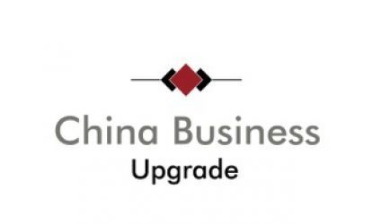 Xia Xu-Fees China Business Upgrade | Consulting and Training